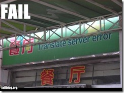 fail-owned-translation-fail